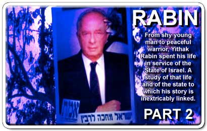 rabin2feature.jpg