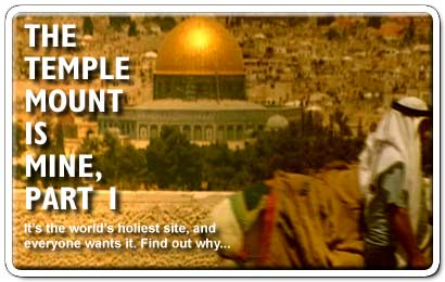 templemount1feature.jpg